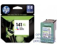 Картридж цветной HP 141XL оригинальный