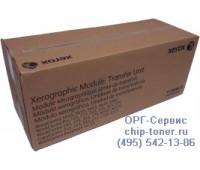 Модуль ксерографии (Metered) Xerox WC5845/5855/5890 WCP175 ,оригинальный
