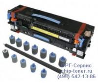 Сервисный комплект для НР LaserJet 9000 / 9050 / 9040 совместимый