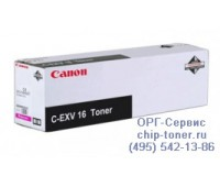 Картридж Canon C-EXV16 пурпурный Canon CLC 4040 / 4141 / 5151 ,оригинальный