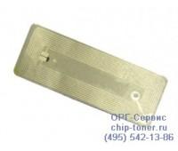 Чип желтого картриджа Epson Aculaser C2600N