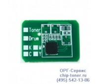 Чип голубого картриджа OKI C5700/ OKI C5600